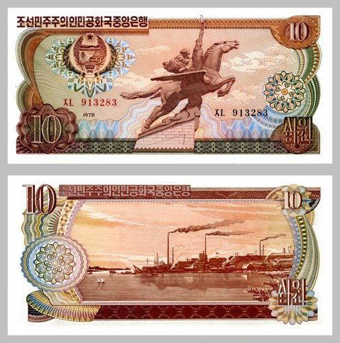 Nordkorea / North Korea 10 Won 1978 p20a unz.