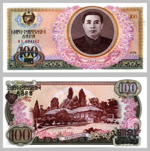 Nordkorea / North Korea 100 Won 1978 p22a unz.