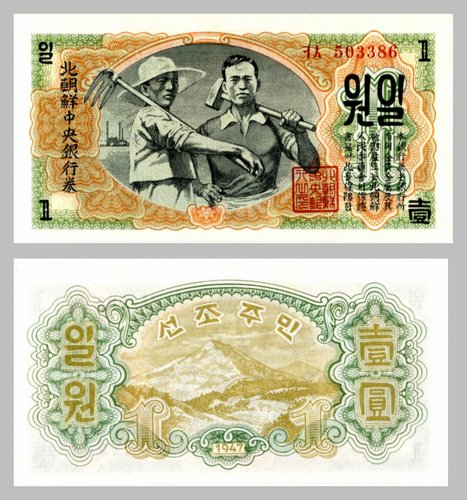 Nordkorea / North Korea 1 Won 1947 p8b unc.