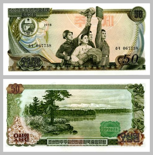 Nordkorea / North Korea 50 Won 1978 p21b unz.