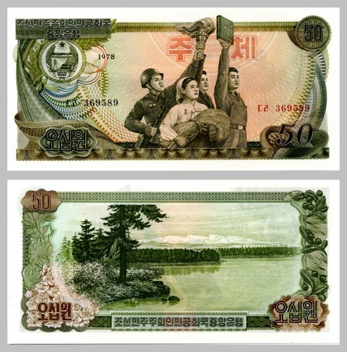 Nordkorea / North Korea 50 Won 1978 p21a unz.