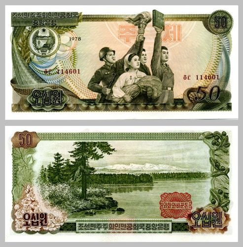 Nordkorea / North Korea 50 Won 1978 p21c unz.