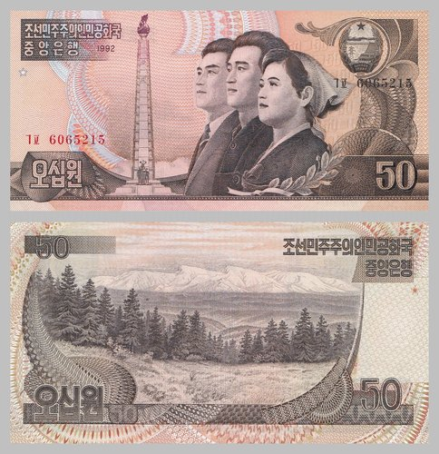 Nordkorea / North Korea 50 Won 1992 p42 unz.