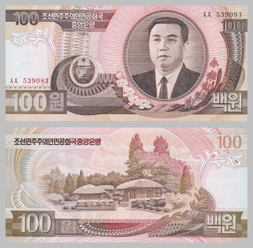 Nordkorea / North Korea 100 Won 1992 p43a unz.