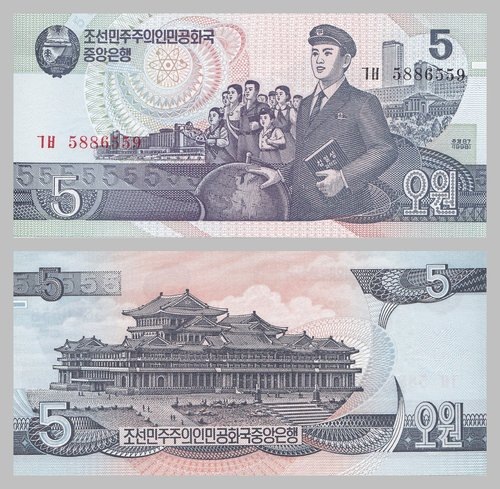 Nordkorea / North Korea 5 Won 1998 p40a unz.