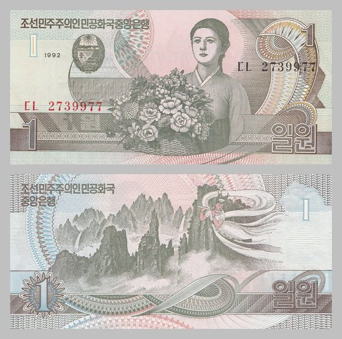 Nordkorea / North Korea 1 Won 1991 p39 unz.
